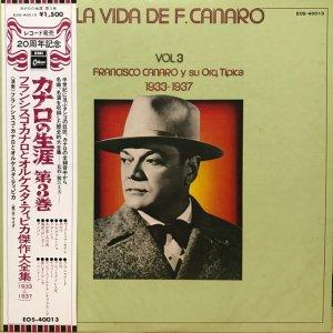 Francisco Canaro / La Vida De Francisco Canaro Vol.3 : 1933-1937 (LP)