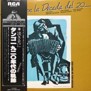 V.A. / Tangos En La Década Del 20 (LP)