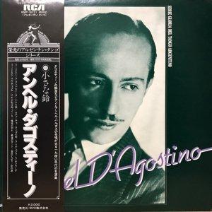 Ángel D'Agostino / S/T (LP)