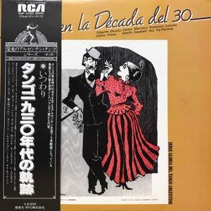 V.A. / Tangos En La Década Del 30 (LP)
