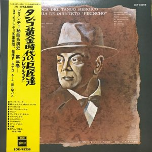 Quinteto Pirincho / Histria De Quinteto