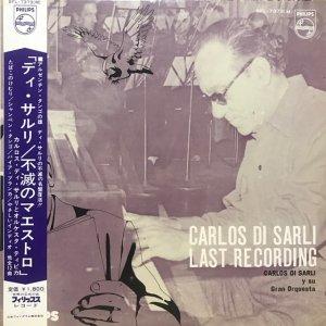 Carlos Di Sarli / Last Recording (LP)