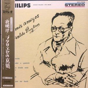 Osvald Pugliese / A Mis Amigos (LP)