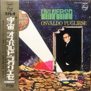 Osvald Pugliese / Universo (LP)