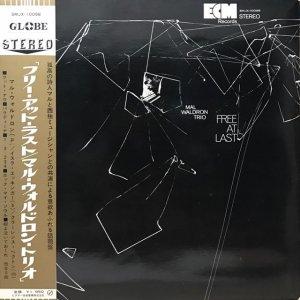 Mal Waldron Trio / Free At Last (LP)
