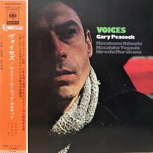 Gary Peacock / Voices (LP)