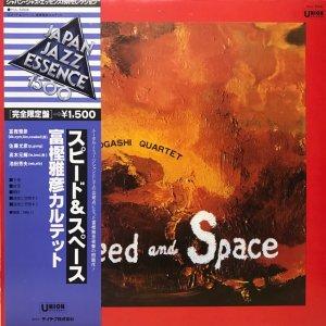 富樫雅彦 / Speed And Space (LP)
