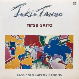 齋藤徹 / Tokio Tango (LP)