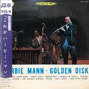 Herbie Mann / Golden Disk (LP)