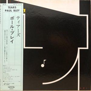 Paul Bley / Tears (LP)