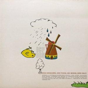 Misha Mengelberg, John Tchicai, Han Bennink, Derek Bailey / Fragments (LP)