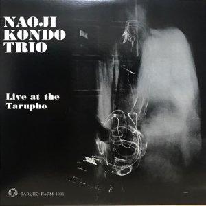 Naoji Kondo Trio / Live at the Tarupho (LP)
