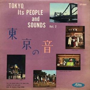 東京の音 vol.2 (LP)