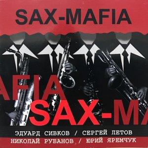Sax-Mafia / Sax-Mafia (CD)