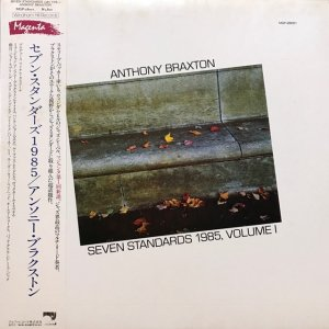 Anthony Braxton / Seven Standards 1985, Volume 1 (LP)