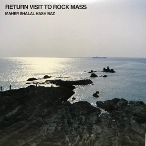 Maher Shalal Hash Baz / Return Visit To Rock Mass (3LP)