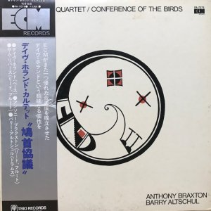 Dave Holland Quartet / Conference Of The Birds (LP)