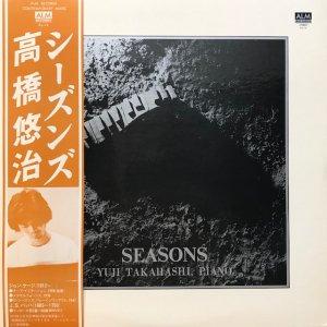 高橋悠治 / シーズンズ (LP)