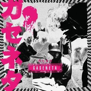ガセネタ / S/T : 黒盤 (LP)