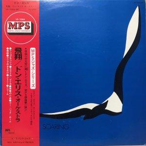 Don Ellis Orchestra / Soaring (LP)
