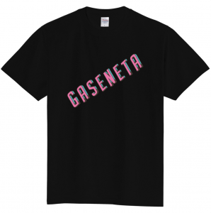 ガセネタ : 半袖Tシャツ
