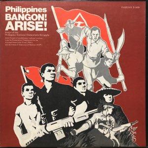 V.A. / Philippines Bangon! Arise! (LP)