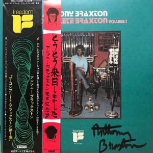 Anthony Braxton / The Complete Braxton Vol.1 (LP)