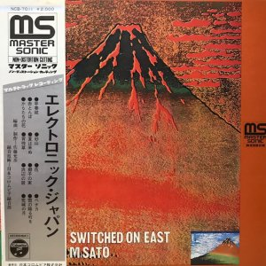 佐藤允彦 / Switched On East (LP)