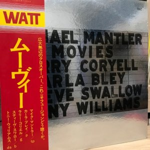 Michael Mantler / Movies (LP)