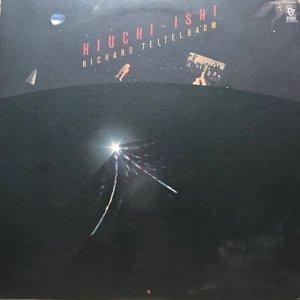 Richard Teitelbaum / Hiuchi-Ishi (LP)