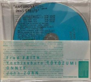 V.A. / Ars Longa Dens Brevis (CD)