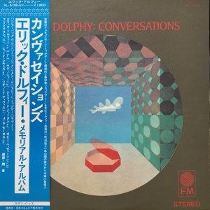Eric Dolphy / Conversations (LP)