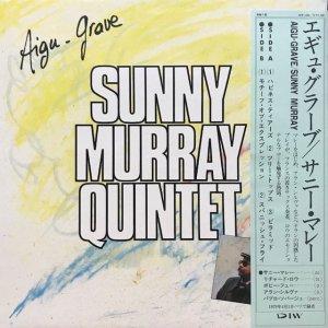 Sunny Murray Quintet / Aigu-Grave (LP)