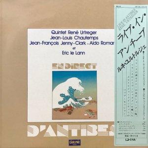 René Urtreger / En Direct D'Antibes (LP)