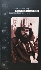 Allen Ginsberg / Holy Soul Jelly Roll : Poems And Songs 1949-1993 (4CD)