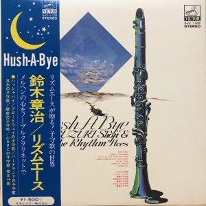 鈴木章治 / Hush-A-Bye (LP)