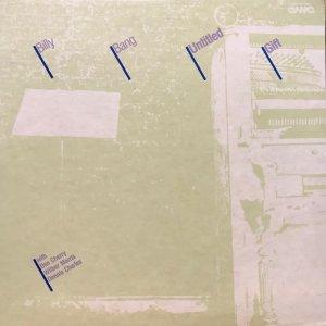 Billy Bang / Untitled Gift (LP)