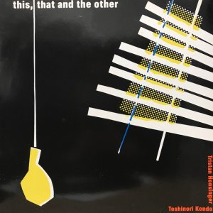 Tristan Honsinger, Toshinori Kondo / This, That And The Other (LP)