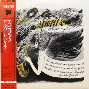 Albert Ayler / Spirits (LP)