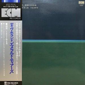 Dave Holland / Emerald Tears (LP)
