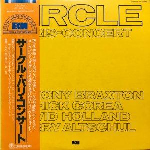 Circle / Paris-Concert (2LP)