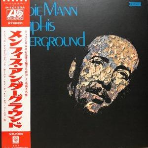Herbie Mann / Memphis Underground (LP)