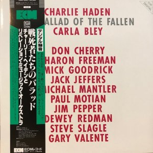 Charlie Haden / Ballad Of The Fallen (LP)