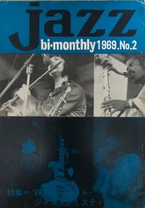 JAZZ:1969. No.2 (BOOK)