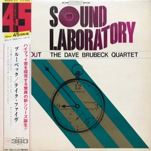 The Dave Brubeck Quartet / Time Out (LP)