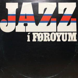 V.A. / Jazz í Føroyum (LP)