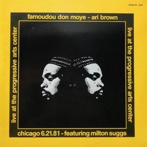 Famoudou Don Moye / Live At The Progressive Arts Center (LP)
