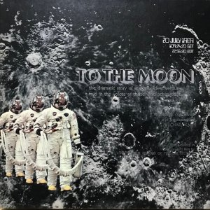 Michael Kapp / To The Moon (6LP BOX)