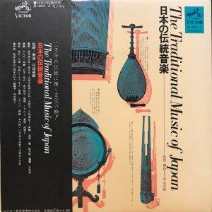 日本の伝統音楽 (3LP)