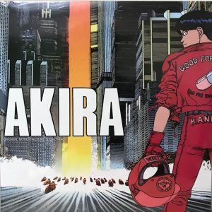 芸能山城組 / AKIRA : original motion picture soundtrack (2LP)